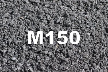 Новомосковск бетон цена бетонный бетон