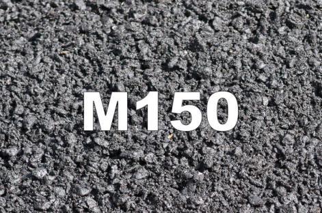 Купить бетон в новомосковске цена бетон елабуг